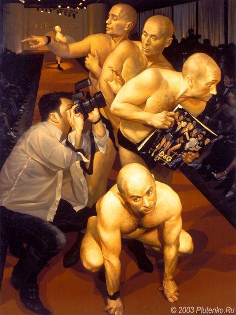 The Catwalk 2003